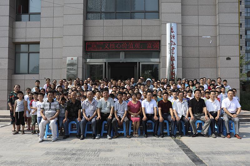 """王好君书法艺术培训中心 """"第三期暑假义务培训班""""欢乐开课"""