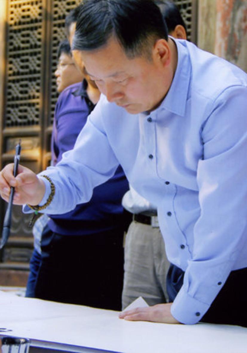 长垣县书法家协会主席  王好君